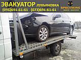 Эвакуатор Киев Лукьяновка, фото 2