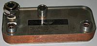 Теплообменник пластинчатый вторичный для котлов Hermann SuperMicra, Micra 2, ZILMET (Италия)