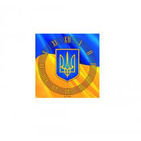 Годинники Україна в категории часы для дома в Украине. Сравнить цены ... 2ad08a04bd85f