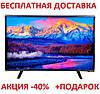 Изогнутый Телевизор 32″ T2 Оriginal size LED Жк-телевизоры ТВ LED Full HD Wi-Fi