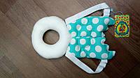 Защитный рюкзачок для ребенка (защита головы и спины).