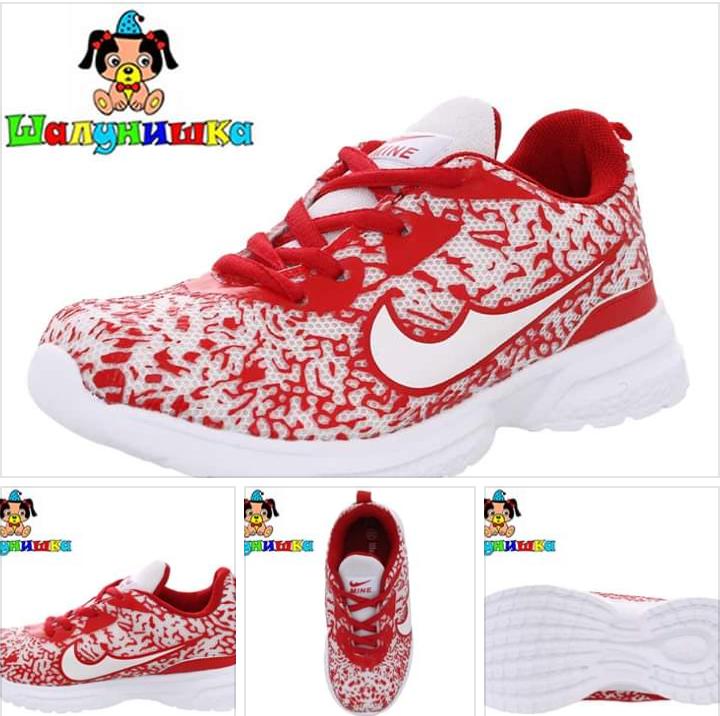 4fcdafce955014 Кросівки дитячі. Розміри 31-36: продажа, цена в Хмельницькому ...