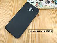 TPU Черный матовый силиконовый чехол бампер для Samsung Galaxy J6 Plus (2018) J610