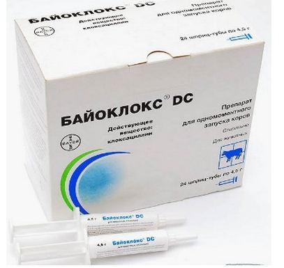 Байоклокс DC  4,5г