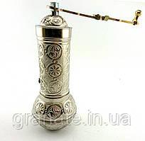 Турецкая ручная кофемолка  19х7см, цвет: серебро