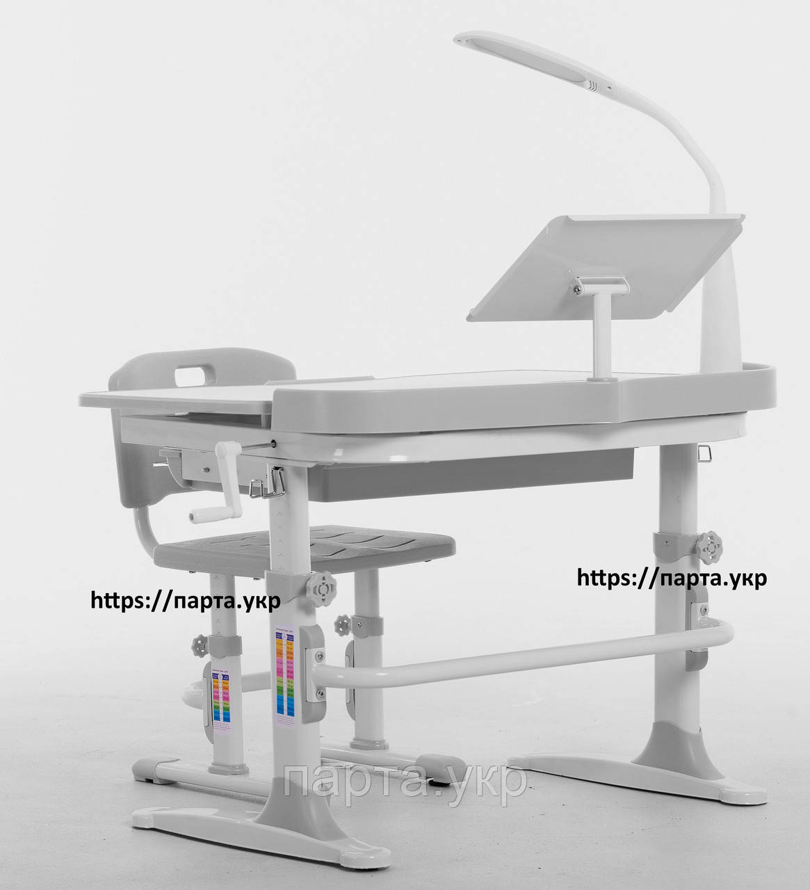 Комплект збільшений 90 см парта+стілець + НАСТІЛЬНА ЛАМПА + підставка для книжок, 2 кольори