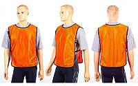 Манишка для футбола мужская с резинкой CO-4000-O (PL, р. XL-66х44+20см, оранжевая)