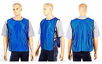 Манишка для футбола мужская с резинкой CO-4000-B (PL, р. XL-66х44+20см, синяя)
