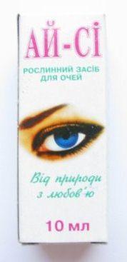 Капли для глаз натуральные АЙ-СИ ,9мл, Фиторицид