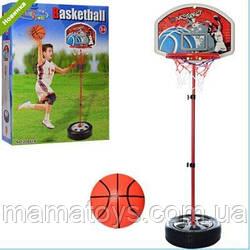 Детское Баскетбольное кольцо M 2927 на стойке 35-120 см. Щит, сетка, мяч
