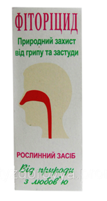 Капли для носа натуральные, Фиторицид, 9мл
