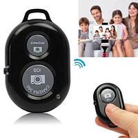 Универсальный Пульт для селфи Bluetooth пульт для телефона