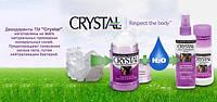 Природный дезодорант КРИСТАЛЛ (CRYSTAL) – достойная альтернатива химическим аналогам.