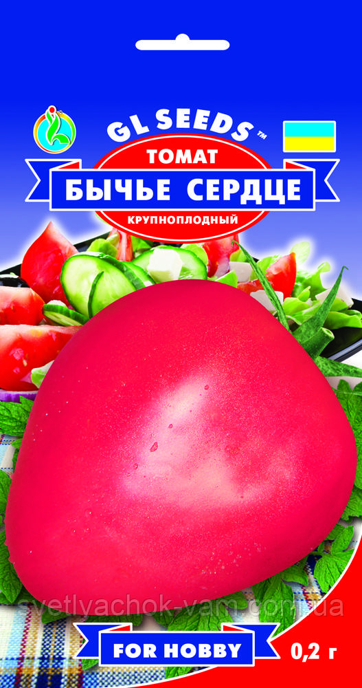 Томат Бычье Сердце красный крупноплодный урожайный среднепоздний сорт мясистый вкусный, упаковка 0,2 г