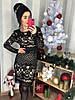 Праздничное платье с кружева на трикотажной основе.  Размер: М-40/42, Л-42/44. Цвет: черный (0415), фото 6