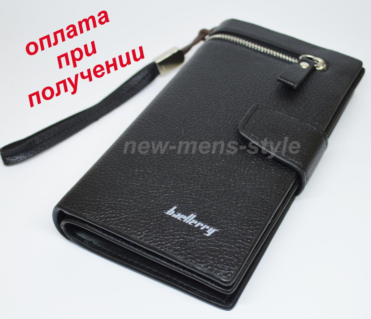77bd1ff6a462 Купить сейчас - Мужской чоловічий кожаный кошелек портмоне клатч ...