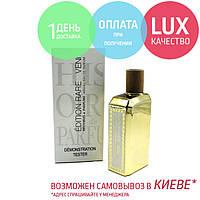 Tester Histoires de Parfums Edition Rare Veni. Eau de Parfum 60ml  8ba7eb39e70e2