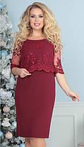 Т2153 Платье с нежной сеточкой и вышивкой кружевом (размеры 48-54), фото 3