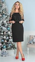 Т2153 Платье с нежной сеточкой и вышивкой кружевом (размеры 48-54), фото 2