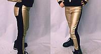 Лосины для девочки, Мод 0693 , Рост 110:116:122:128:134, ЭКО кожа+дайвинг,2 цвета золото и серебро, фото 1