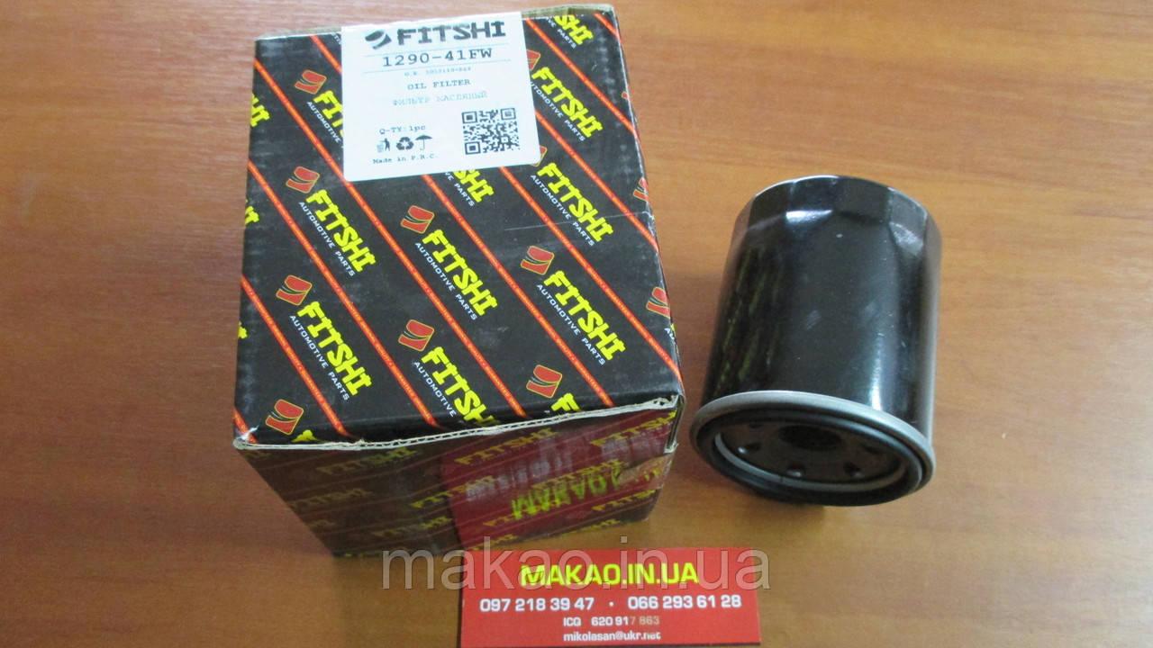 """""""Fitshi"""" Фільтр масляний (2,8 TCI Diesel) Great Wall Hover/ Грейт Волл Ховер"""