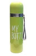 Вакуумный термос My Bottle 450ml  салатовый