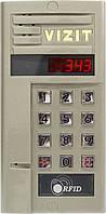 Блок вызова домофона Vizit БВД-343RCРL