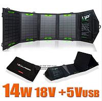 Зарядное  Solar Energy 18В на солнечной батарее 14Вт