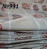 Двоспальний комплект постільної білизни 100% бавовна!, фото 2