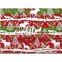 Новогодняя бумага для упаковки подарков «Лоси и Волки» 20шт