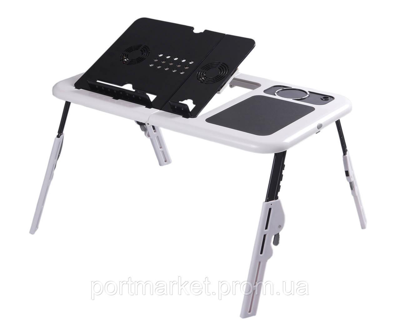 Столик раскладной для ноутбука с кулерами E-Table LD 09