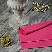 Махровые полотенца 50х90 см, Узбекистан, пл.:400 гр./м2, Цвет: Розовый