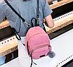 Рюкзак женский мини сумка CONEED вельветовый Розовый, фото 3