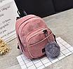 Рюкзак женский мини сумка CONEED вельветовый Розовый, фото 4