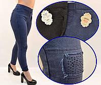 73873b0d4df3e Зимние женские джинсы оптом в Украине. Сравнить цены, купить ...