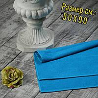 Махровые полотенца 50х90 см, Узбекистан, пл.:400 гр./м2, Цвет: Голубой
