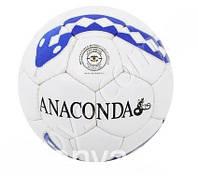 Мяч футбольный ANACONDA