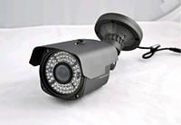 Уличная AHD камера видеонаблюдения  DigiGuard DG-7213AHD