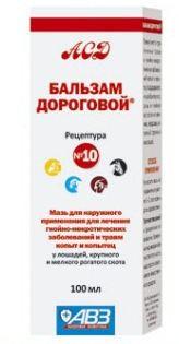 Бальзам Дороговой №10, 100мл
