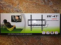 Настенный кронштейн  к телевизору 400 х 400 мм
