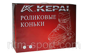 Роликовые коньки раздвижные KEPAI F1-K09-L (38-41), фото 3