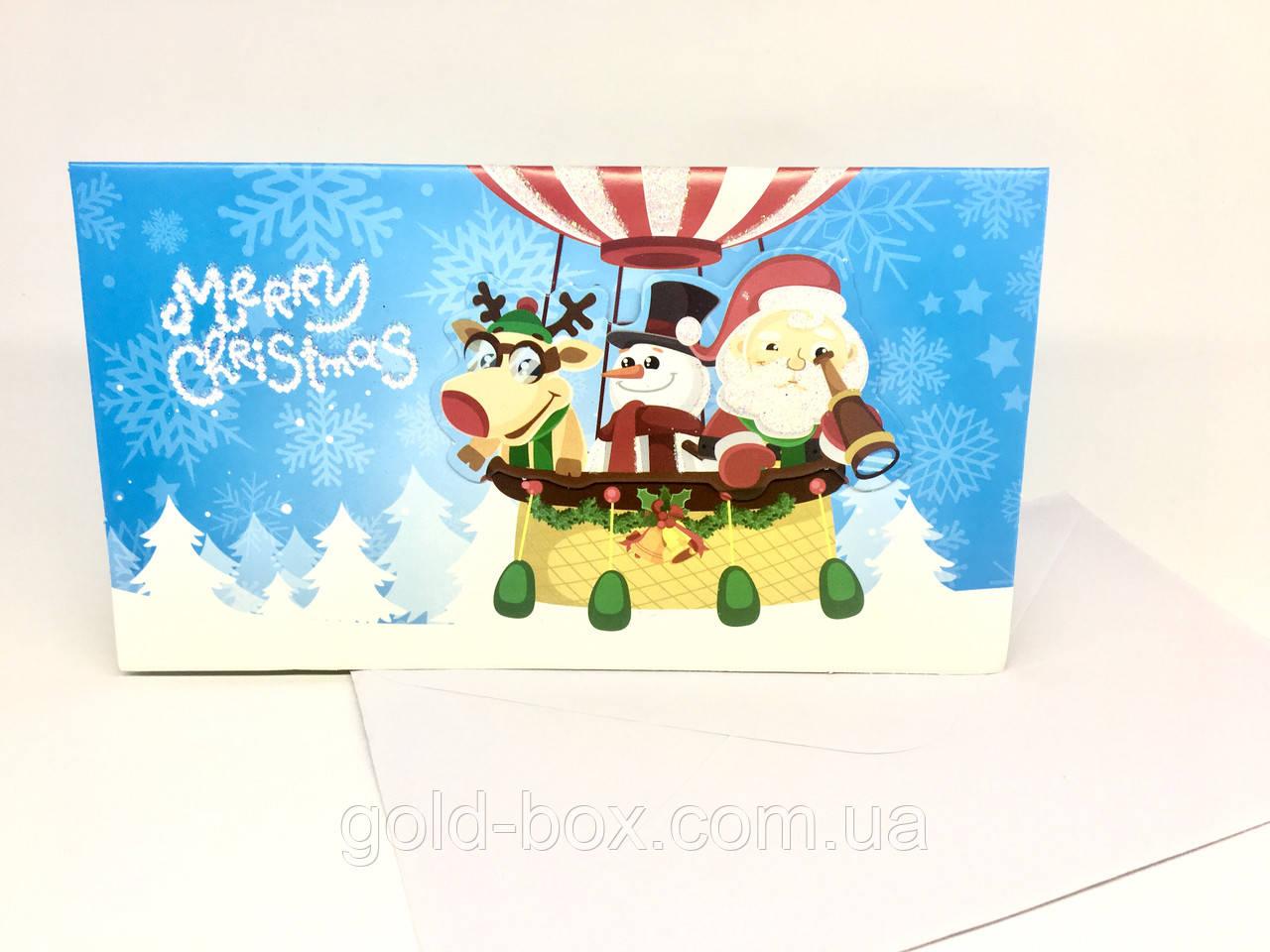 Новогодние открытки с глиттером + конверт