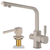 Смеситель с подключением фильтрованной воды 2 в 1 Kaiser Decor 40144-4 Песочный мрамор Дозатор Kaiser KH-3021 S