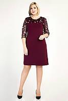 Бордовое платье женское больших размеров на вечеринку