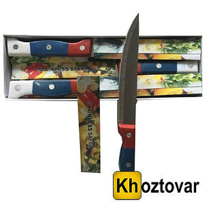 Нож трехцветная ручка 6-ка. Длина лезвия 15 см.