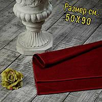 Махровые полотенца 50х90 см, Узбекистан, пл.:400 гр./м2, Цвет: Бордовый