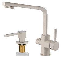 Смеситель с подключением фильтрованной воды 2 в 1 Kaiser Decor 40144-8 Песочный Дозатор Kaiser KH-3021 SB
