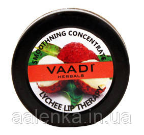 Бальзам для губ ЛИЧИ, разглаживающий, 6гр, Vaadi