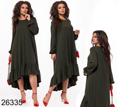 8a92b4434b1 Купить красивое вечернее платье большого размера недорого Украина в интернет  магазине Style-girl