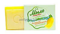 Мыло Акрустал Лимонное наслаждение для лечения дерматологических заболеваний, псориаз 100 гр лимон